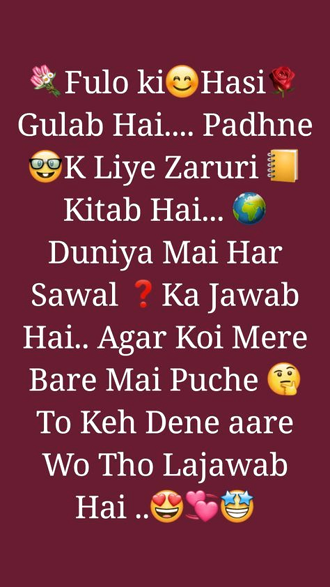 27+ Trendy Birthday Quotes For Brother In Urdu in 2020