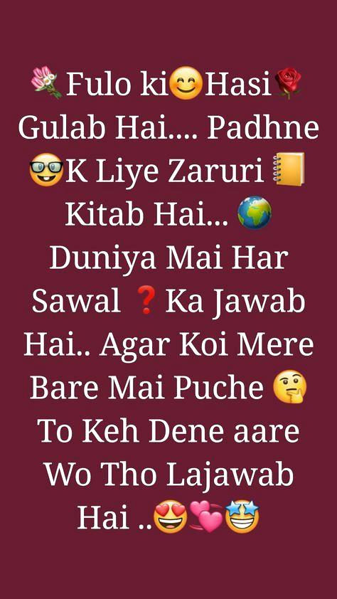 Pin by Sumaiya on Urdu Ghazal Love poetry urdu, Urdu