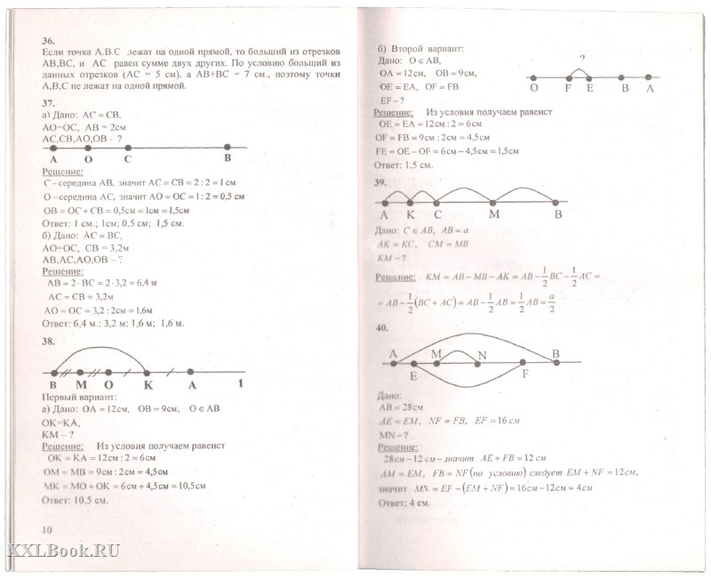 Конспект урока 4 класс демидов решение задач