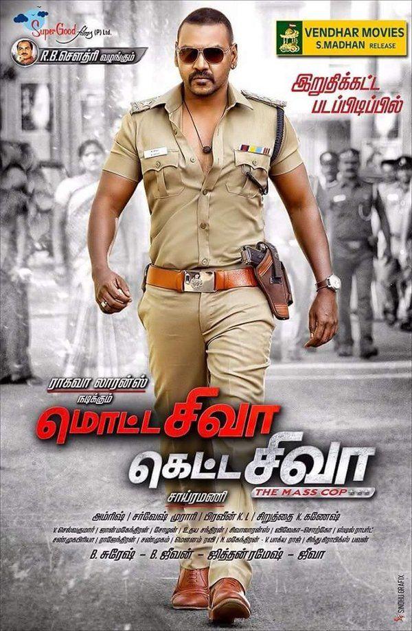 thirumanam ennum nikkah full movie download tamilgun