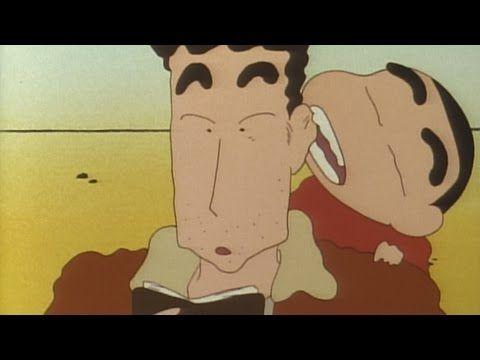 Shin Chan - ¡Hey! ¡Yo también quiero un regalo! (Remasterizado) - YouTube