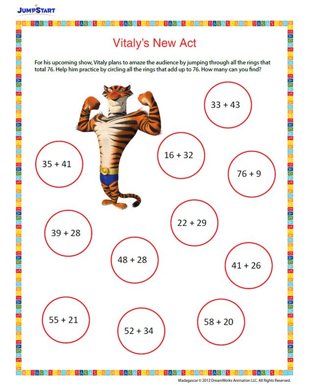 Vitaly S New Act Printable Math Worksheet For 2nd Grade 2nd Grade Worksheets Printable Math Worksheets Kids Math Worksheets