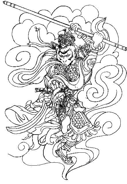 Sun Wukong Tattoo Design In 2020 Monkey Tattoos Monkey Art