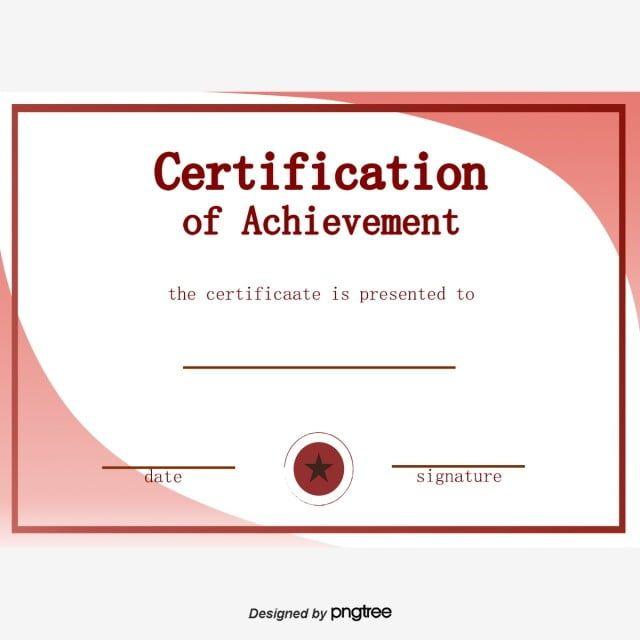 شهادة تدريب الازرق صور المتجهات مع المواد Png Training Certificate Signature Design School
