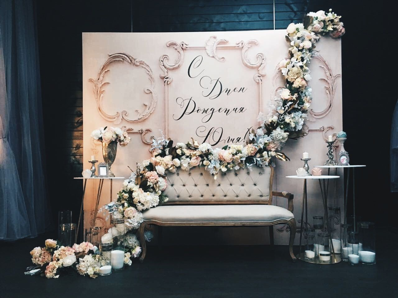 Photobooth For Her Jennyart Event Design Photo Booth Backdrop Wedding Wedding Stage Wedding Backdrop