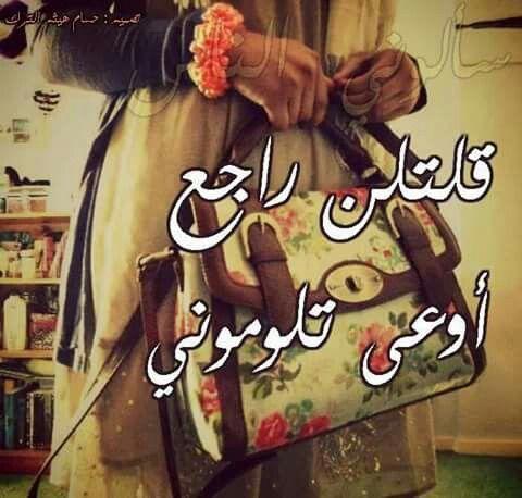 سألونى الناس Arabic Love Quotes Love Quotes Novelty Sign