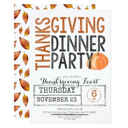 Thanksgiving Dinner Party Invitation  Thanksgiving Invitations