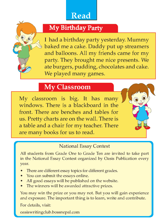 Essay Writing For Grade 1