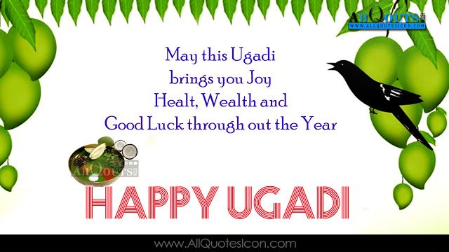 Best Ugadi English Quotes HD Wallpapers Prayers Wishes Whatsapp Images Life Inspiration Quotations Pictures Kavitalu Pradana Free