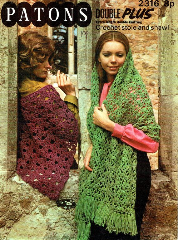 PDF Vintage Womens Ladies Shawl Crochet Pattern Gypsy Stole 1970s ...