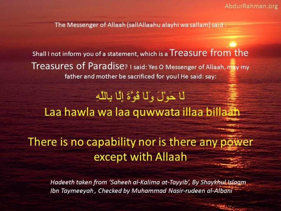 laa hawla wa laa quwwata illa Reminder quotes, Spiritual