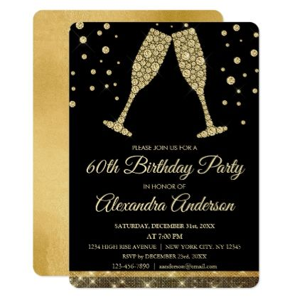 Gold 60th Birthday Party Diamond Champagne Glass Card Champagne