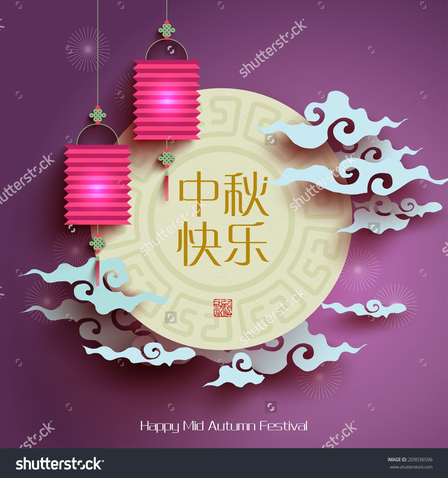 Image result for mid autumn festival 2016 design style pinterest image result for mid autumn festival 2016 kristyandbryce Choice Image