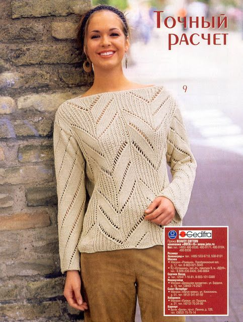 DIANA - Atelier handmade: Bluze, pulovere - alege-ți modelul preferat
