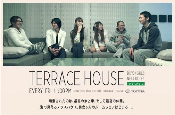Terrace House Boys Girls Next Door Aired 2012 To 2014 On Fuji Television Terrace House Terrace Girl Next Door