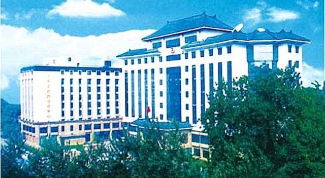 Beijing Zhengxie Hotel - 4 Star #Hotel - $109 - #Hotels #China #Beijing #Dongcheng http://www.justigo.eu/hotels/china/beijing/dongcheng/beijing-zhengxie-hotel_224834.html