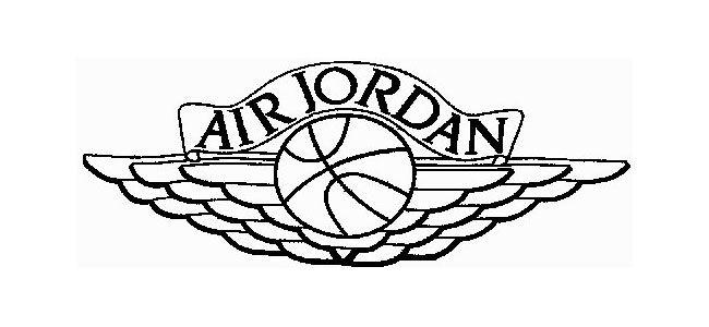Air Jordan Vecteur Logo Ailes