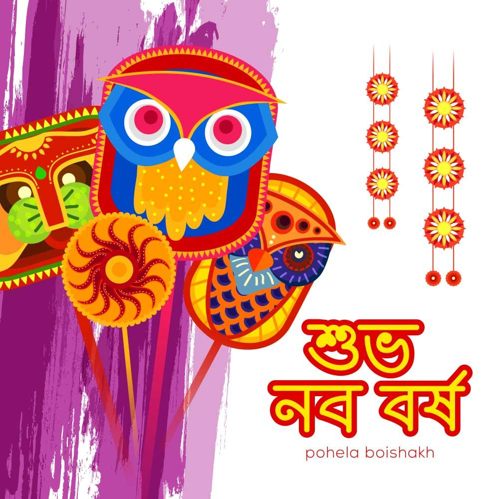 Pohela Boishakh Picture Bangla New Year Hd Picture Bengali New