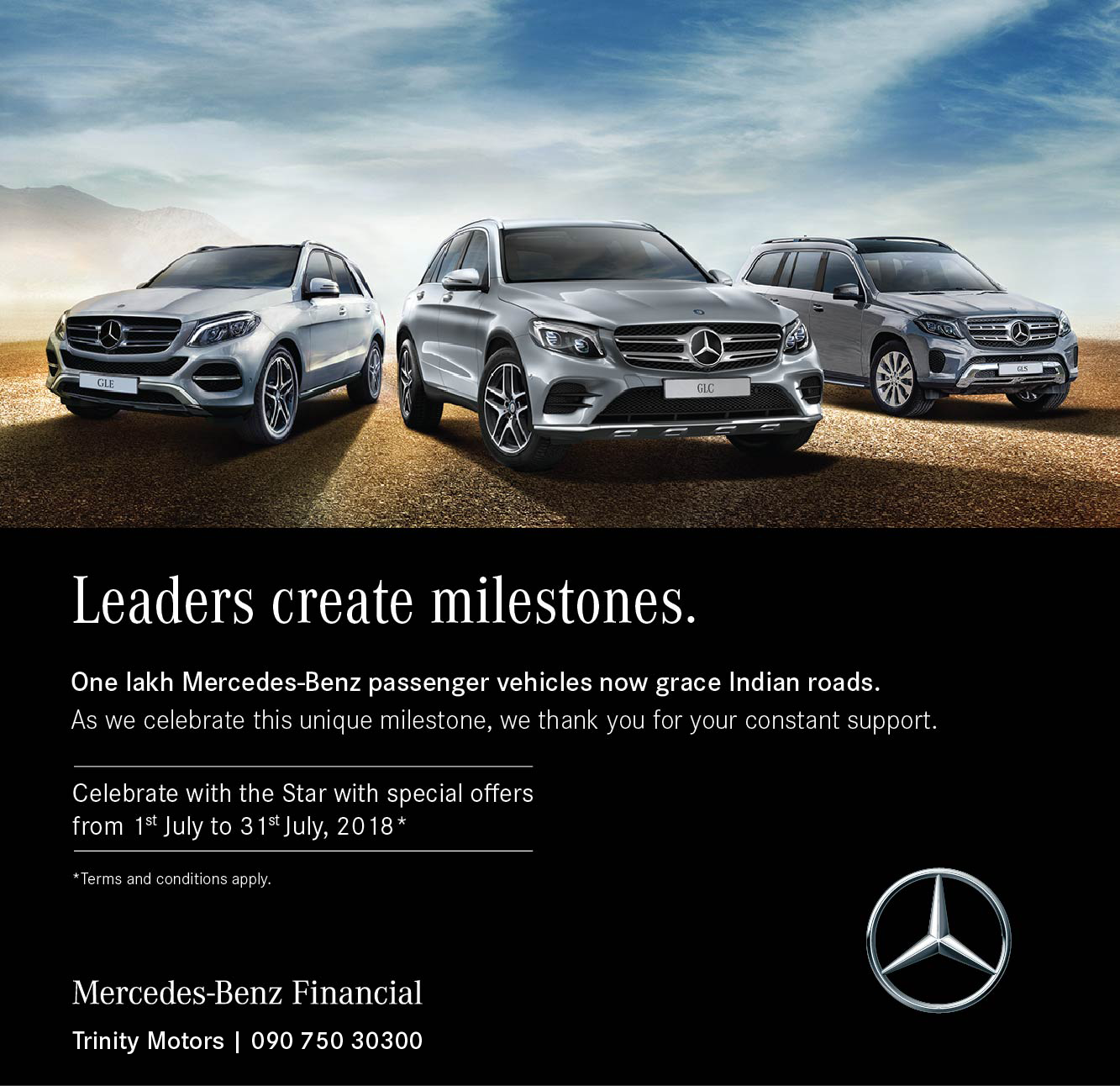 Mercedes Benz Is Now A Family Of One Lakh Passengers Join Us In The Celebration Of This Unique Milestone Celebrate With Special O Mercedes Benz Benz Mercedes