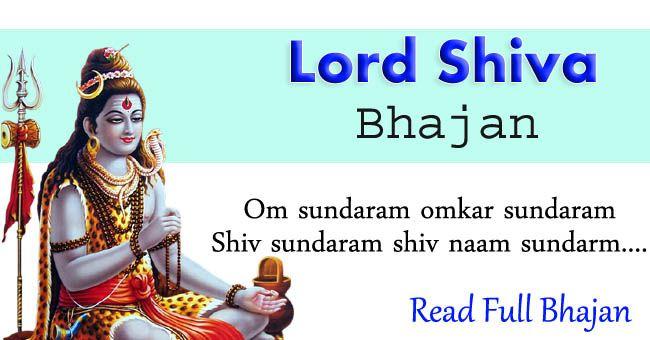 Om Sundaram Omkar Sundaram – Shiva Bhajan | Bhajans