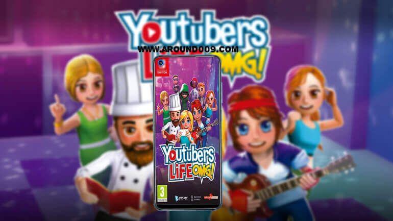 تحميل لعبة حياة اليوتيوبرز مجانا 2020 Youtubers Life Omg للاندرويد والايفون برابط مباشر Youtubers Life Youtubers App