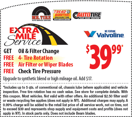 Mr Tire Extra Mile Oil Change 39 99 Printable Coupon August 2014 Oil Change Mr Pep Boys