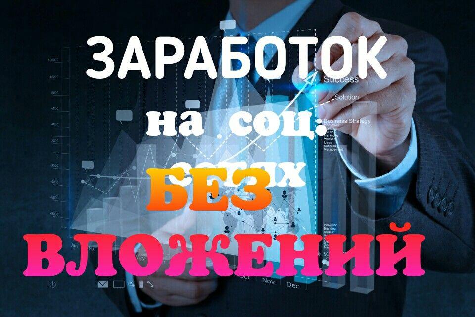 Заработать онлайн дагестанские огни веб девушка модель отзывы о работе