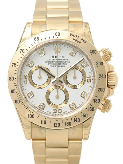 Rolex Cosmograph Daytona 116528 Gelbgold Weiss Diamant Mode Rolex