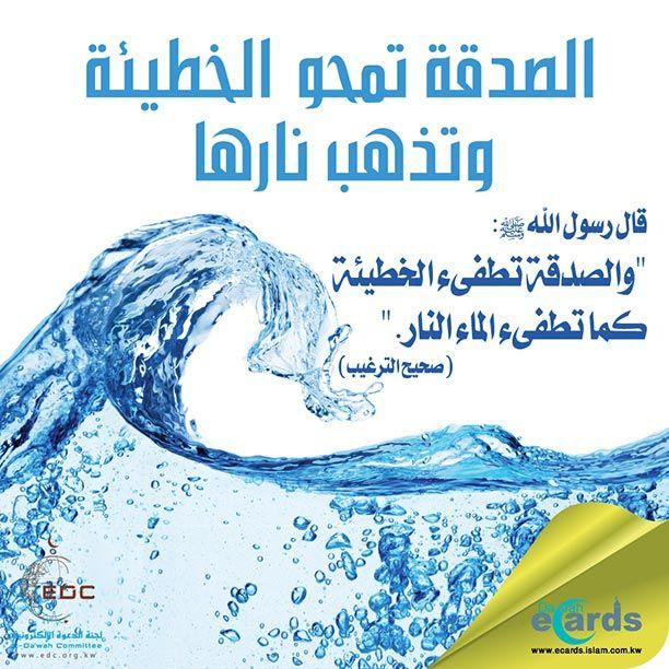 أركان الإسلام Archives Page 4 Of 5 البطاقات الدعوية Hadeeth Holy Quran Islam