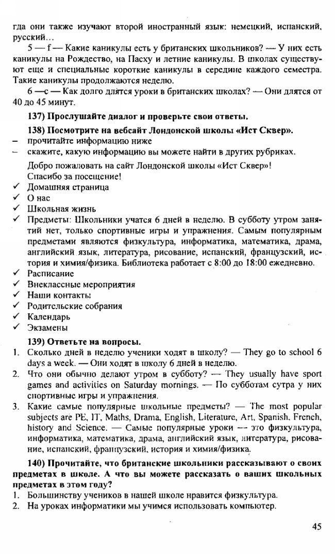 Ответы на дз по русскомуязыку 4классзеленина хохлова
