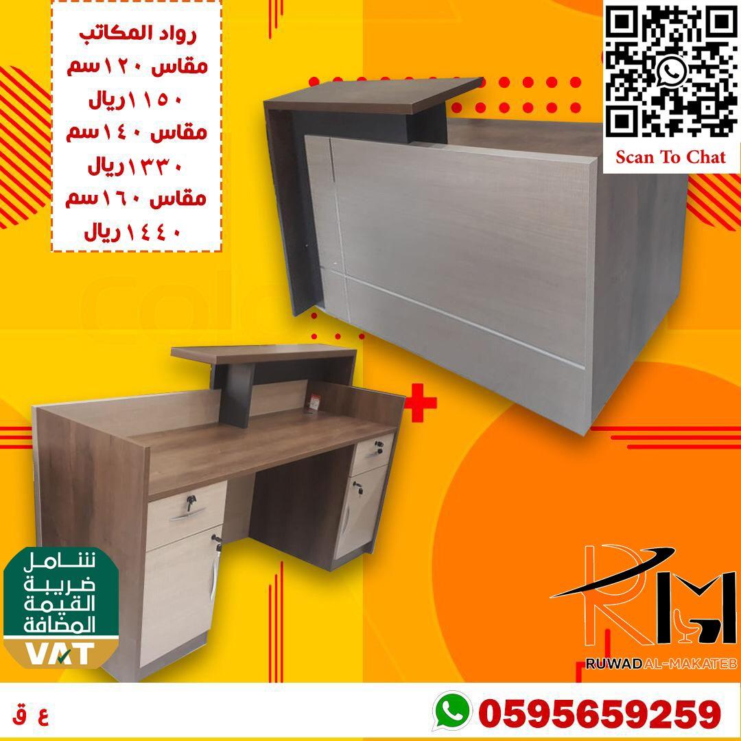 كونتر مقاسات مودرن In 2021 Desk Corner Desk Home Decor