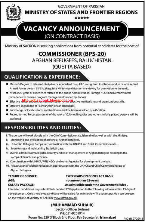 Ministy Of States And Frontier Vacancy Announcement Job