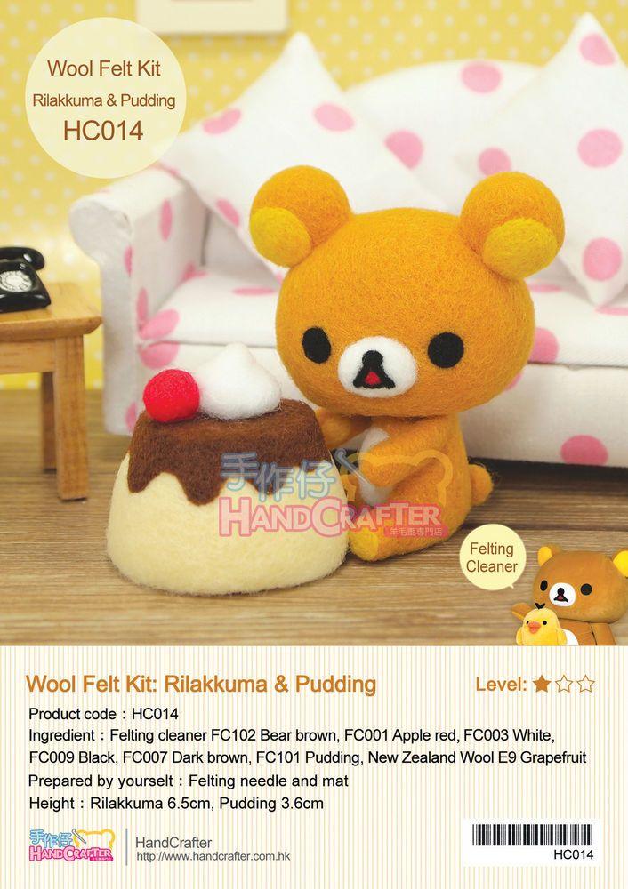 Needle Felting Diy Brown Rilakkuma Pudding English Felt Wool Craft Kit Feutrine Fimo Gourmandise Fimo