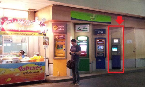 Exchange Money in Bangkok: Malaysian Ringgit to Thai Baht on http://www.livingincmajor.com/exchange-money-in-bangkok-malaysian-ringgit-to-thai-baht