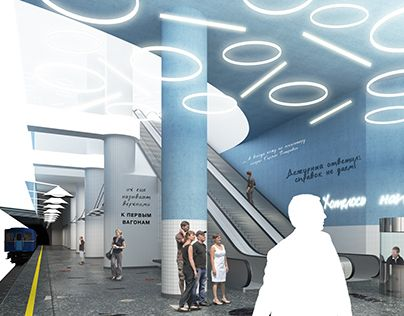 """Check out new work on my @Behance portfolio: """"Terehovo station - moscow metro competition"""" http://be.net/gallery/31484531/Terehovo-station-moscow-metro-competition"""