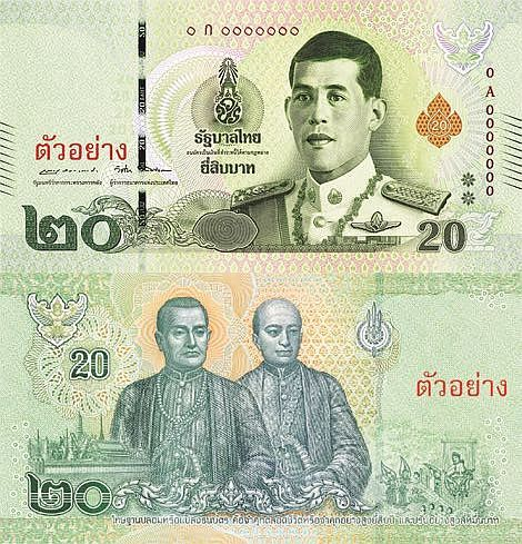 Thailand 20 Baht 2018 Currency Thailand Sejarah Indonesia