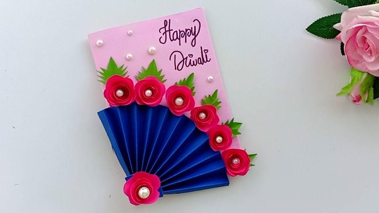 Diy Diwali Greeting Card Handmade Diwali Card Making Ideas How To Ma Diwali Card Making Diwali Cards Diwali Greeting Cards