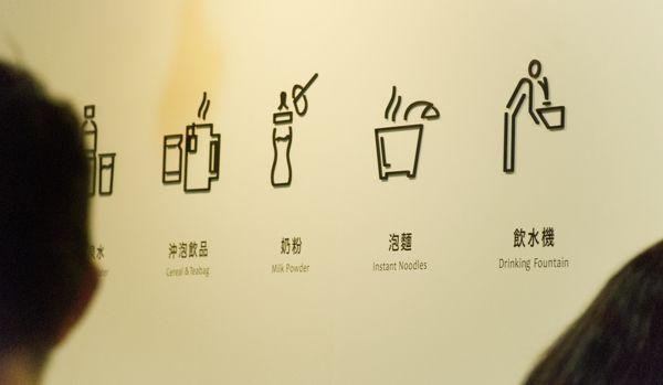 Escort : Safety Wayfinding Signage Design Exhibition on Behance