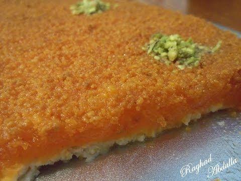 الكنافة النابلسية Dessert Recipes Lebanon Food Arabic Desserts