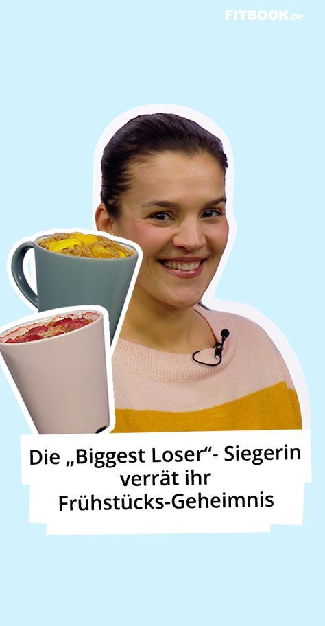 70a84b93104ea9bd0f03d1dff8f7fcf3 - Biggest Loser Rezepte