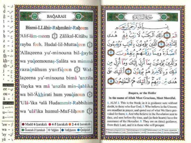 Quran In English بحث Google Quran In English Quran English