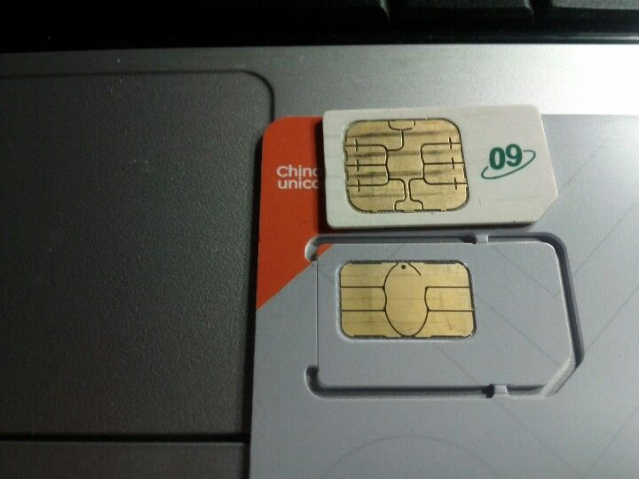 china mobile sim card and china unicome sim card difference