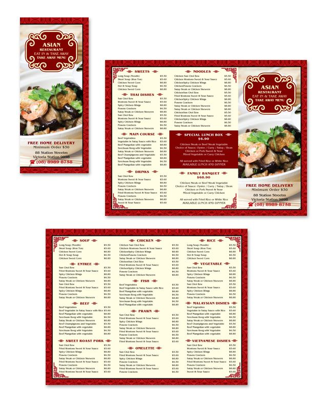Asian Restaurant Take Away Menu Template http\/\/wwwdlayouts - a la carte menu template