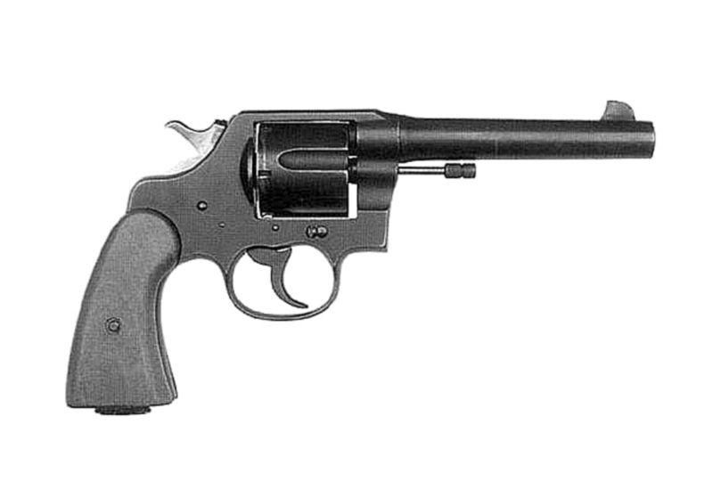Colt 1917 model safety