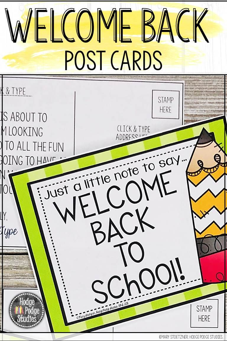 Welcome Postcards to Students Editable | Back To School