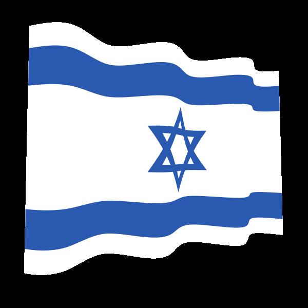 Waving Flag Of Israel In 2021 Israel Flag Flag Free Clip Art