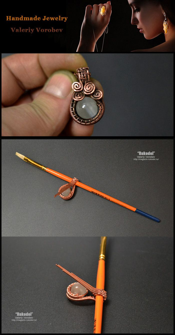 Photo of Small pendant made of copper wire and beads. wire wrap tutorials