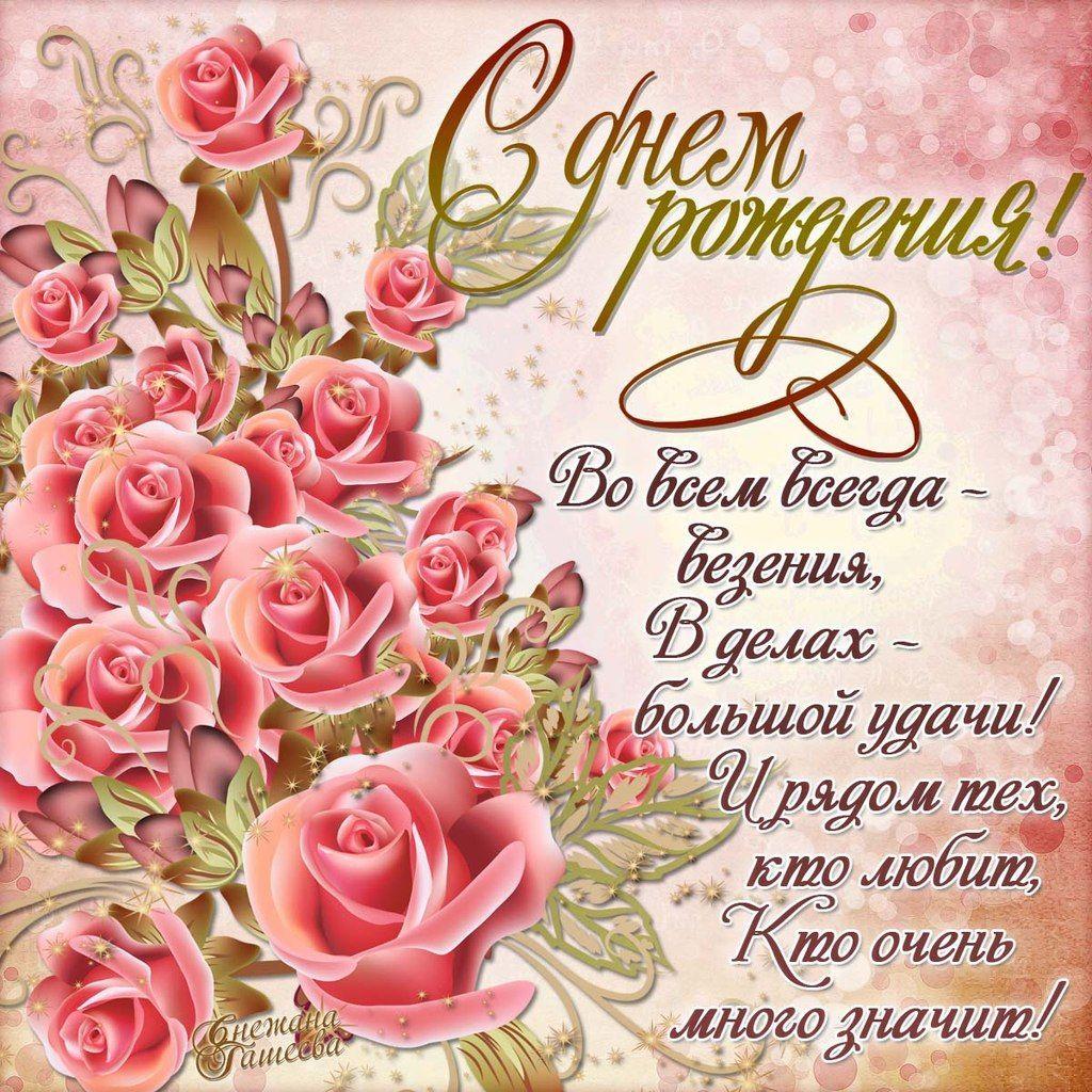 Pin Ot Polzovatelya Oleg Pogreba Na Doske S Dnem Rozhdeniya V 2020 G
