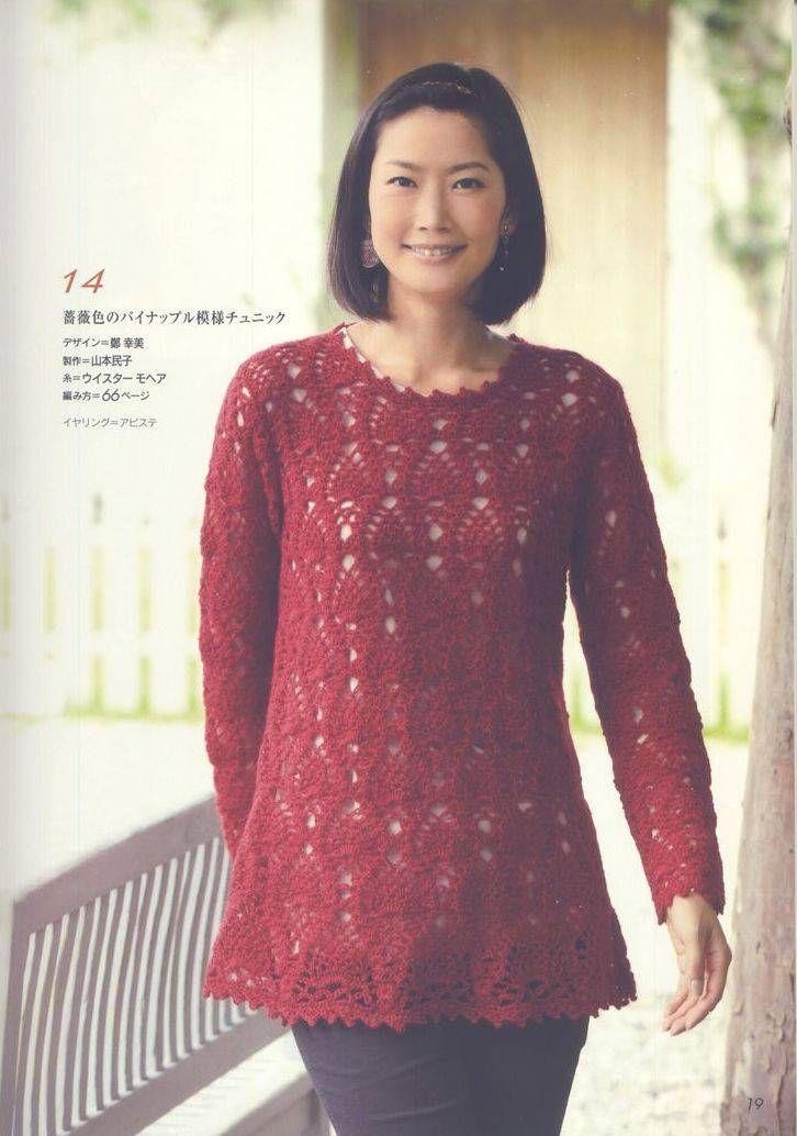 Pretty crochet red sweater