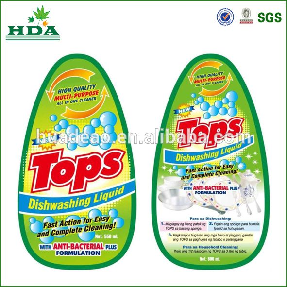 Stickers Label Adhesive Printed Dishwashing Liquid Labels Jpg 591